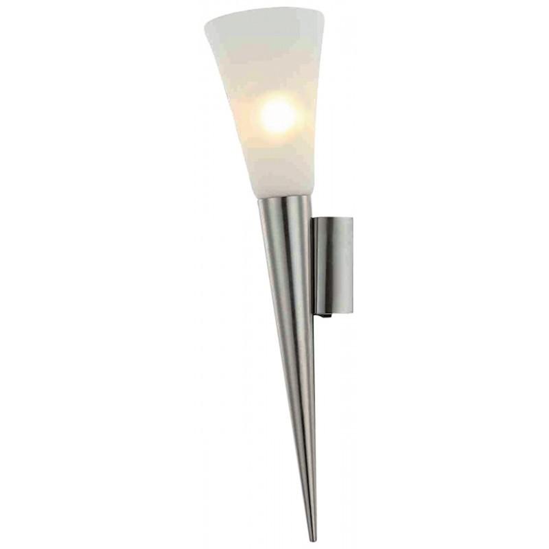 Nino Leuchten LED-Wandleuchte 1-flg. Raduz, nickel, H: 50 cm