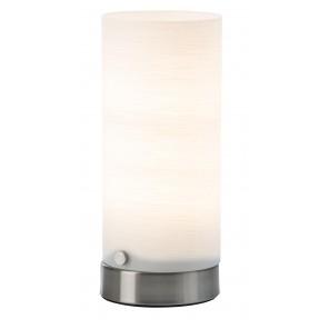 Nino Leuchten LED Tischleuchte MAIK, nickel, H: 20 cm